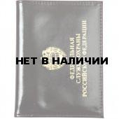 Обложка ФСО РФ с металлической эмблемой и окном кожа