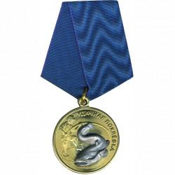 Медаль Удачная поклевка Судак металл