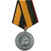 Медаль За Службу в Морской Пехоте металл