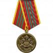 Медаль За Отличие в Военной Службе 3 степени (до 2009 г.) металл