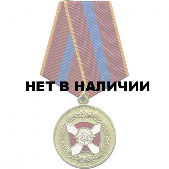 Медаль За содействие ВВ МВД РФ металл