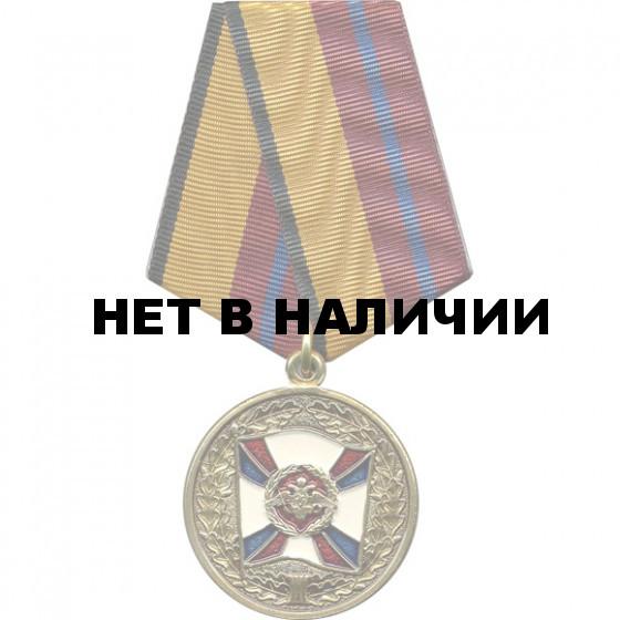 Медаль За трудовую доблесть МО РФ металл