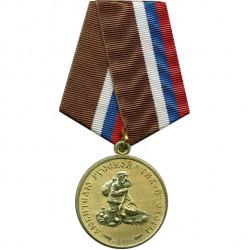 Медаль Любителю тихой охоты металл