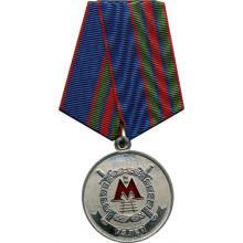 Медаль 75 лет Подразделениям милиции на метрополитене металл