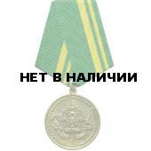 Медаль 90 лет экспертно-криминалистическим подразделениям мет