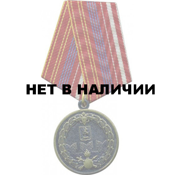Медаль 85 лет ОДОН ВВ МВД России металл