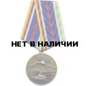 Медаль Участнику операции по принуждению Грузии к миру металл