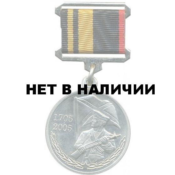 Медаль 300 лет Морской Пехоте металл