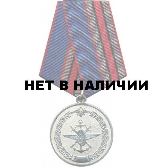 Медаль МВД России 1919-2009 Транспортная милиция металл