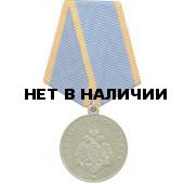 Медаль За безупречную службу металл