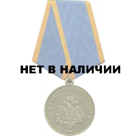 ***Медаль За безупречную службу металл