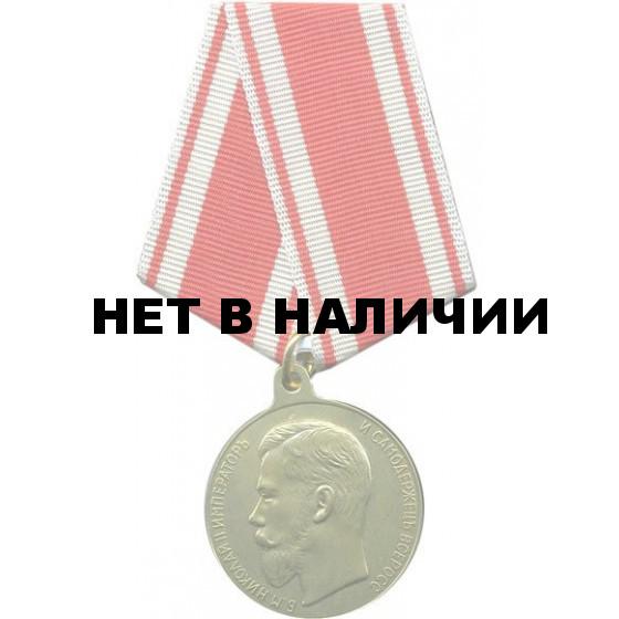 Медаль За усердие (серебро) металл