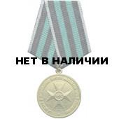 Медаль За вклад в возрождение корпуса инженеров путей сообщения