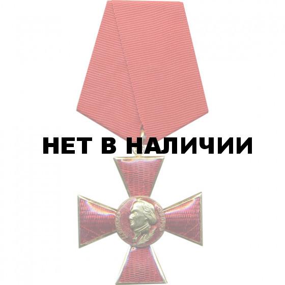 Медаль Александр Суворов крест металл