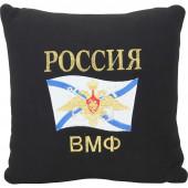 Подушка сувенирная Россия ВМФ вышитая