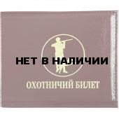 Обложка Охотничий билет кожа