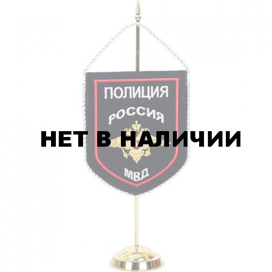 Вымпел Полиция Россия МВД вышивка
