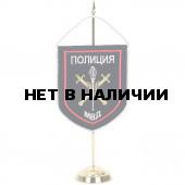 Вымпел Полиция Начальники территориальных органов МВД России выш