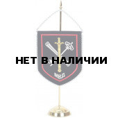 Вымпел Подразделения обеспечения деятельности органов ВД МВД Рос