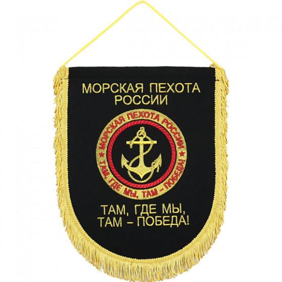 Вымпел ВБ-16 Морская пехота России Где мы-там победа вышивка