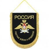 Вымпел ВБ-23 Россия РВиА вышивка