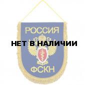 Вымпел ВБ-8 Россия ФСКН вышивка