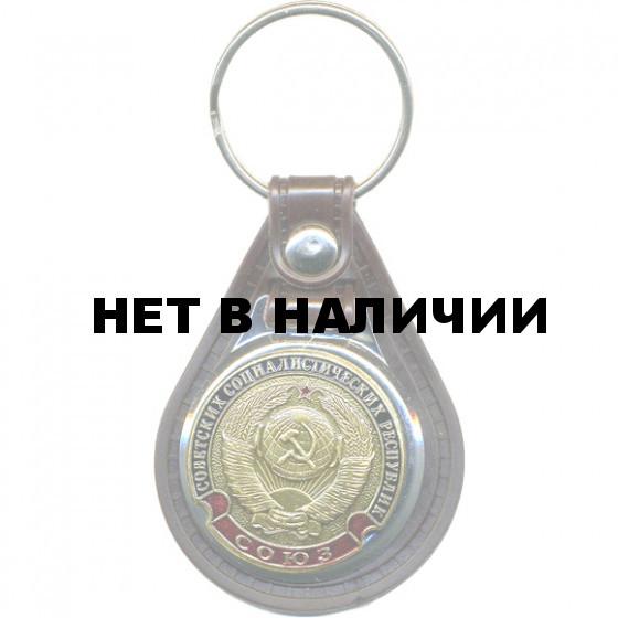 Брелок СССР на подложке