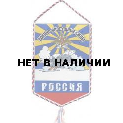 Вымпел Военно-Воздушные Силы Россия шелкография