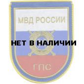 Вымпел МВД России ГПС триколор вышивка