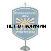 Вымпел Россия Военно-воздушные силы вышивка