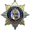 Нагрудный знак Россия Спецназ ВМФ металл