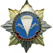 Нагрудный знак Россия ВДВ парашют металл