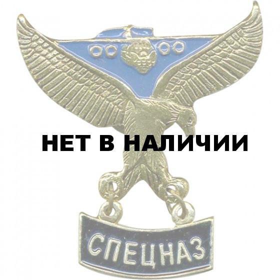 Нагрудный знак Спецназ орел с подвеской металл