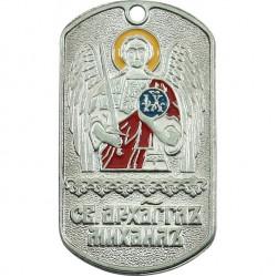 Жетон 8-18 Архангел Михаил металл