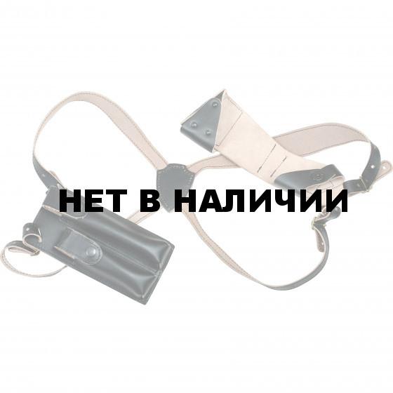 Кобура оперативная Кедр универсальная