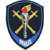 Нашивка на рукав Следственные подразделения МВД России вышивка люрекс