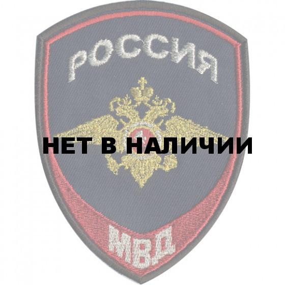 Нашивка на рукав Россия МВД Внутренняя служба пластик