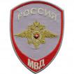 Нашивка на рукав Россия МВД Внутренняя служба вышивка люрекс