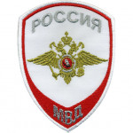 Нашивка на рукав Россия МВД Внутренняя служба парадная белая вышивка люрекс