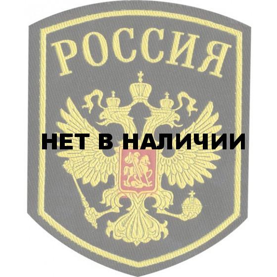 Нашивка на рукав Россия герб синий фон вышивка шелк