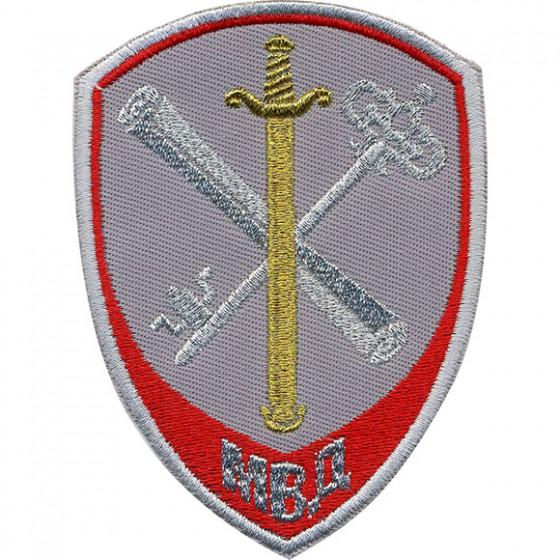 Нашивка на рукав Подразделение обеспечения деятельности ВД МВД парадная серая вышивка люрекс