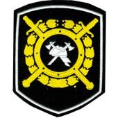 Нашивка на рукав Приказ №242 МВД ГПС вышивка люрекс