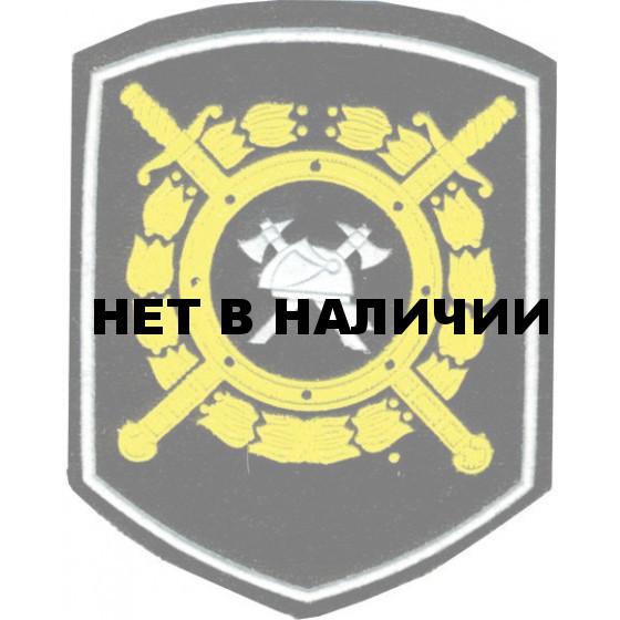 Нашивка на рукав Приказ №242 МВД ГПС тканая