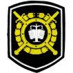 Нашивка на рукав Приказ №242 МВД Следственные подразделения вышивка люрекс