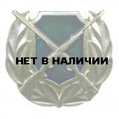 Кокарда Охотнадзор металл