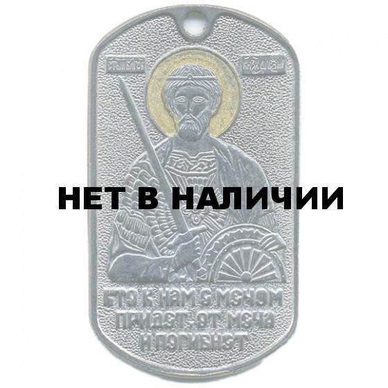 Жетон 8-12 Александр Невский металл