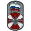 Жетон 5-26 ВВ Флаг Орел металл