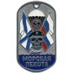 Жетон 6-29 Морская пехота череп металл