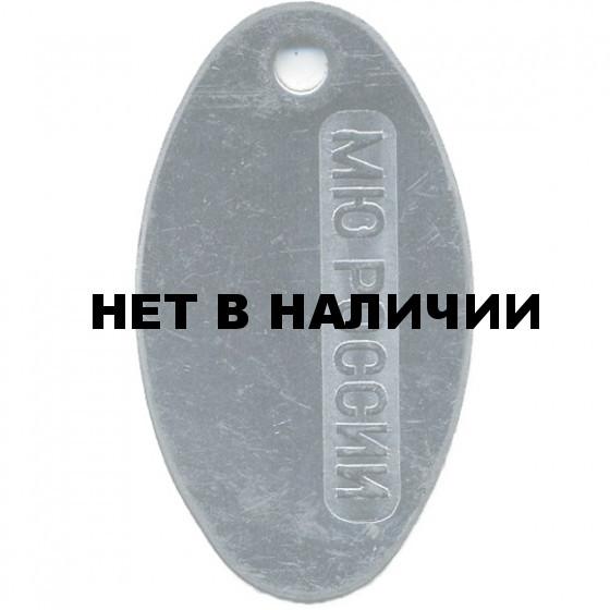 Жетон 12-8 МЮ России овал металл