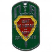 Жетон 6-25 ПВ Щит для народа меч для врага металл
